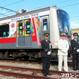 もう乗った?東急×阪神×阪急で環境に配慮した「SDGsトレイン」が同時運行中!