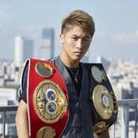 井上尚弥「KOしなければ意味がない」11/1タイトル戦への意気込みを語る