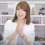 「まりこ先生の美容整形相談室」 胸のコンプレックスを解決する動画が大反響
