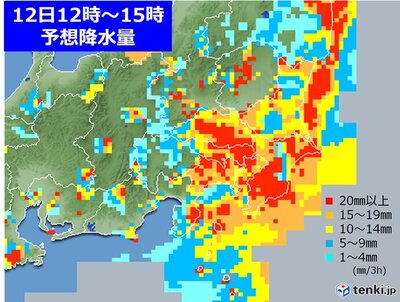 舞浜 雨雲 レーダー