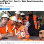 「僕たちがそばにいるよ」リサイクル場に遺棄された赤ちゃん 従業員がお揃いの制服を着たテディベアを贈る(英)