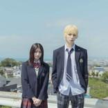 Snow Man・ラウール、『ハニーレモンソーダ』実写化で映画単独初主演 ヒロインは吉川愛