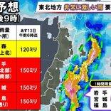 東北 12日も滝のような非常に激しい雨に要警戒!