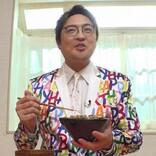 純烈・酒井一圭、「怖くて料理ができなくなってしまった過去」とは