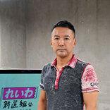 失業率10%で殺伐とした社会に…山本太郎が語る、コロナ感染以上に人を殺すものとは