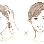 ひとに言えない40代の「薄毛」はどうすればいい?【髪トレ#4】