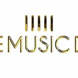 『THE MUSIC DAY』ラストまでタイムテーブル発表 NiziUは19時台に登場