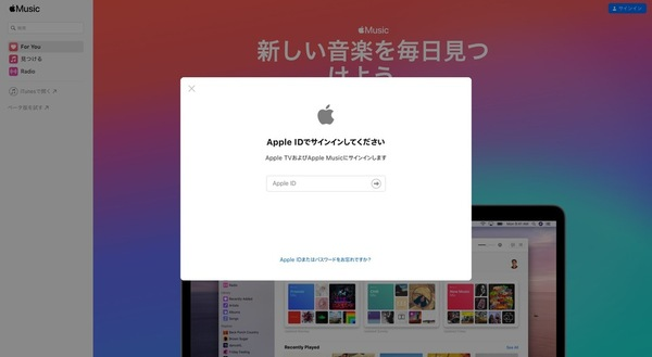 02_Apple_Music