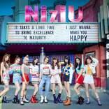 NiziUの『THE MUSIC DAY』出演にJO1のファンが複雑「デビューしてないのに」「JO1が出られないのはなぜ?」