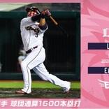 """プロ野球の主力を担う30歳。""""則本・浅村世代""""の実力を総点検する"""