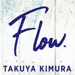 """伊藤健太郎「なんで自分は、なにもやっていないんだろう…」""""悔しさ""""から始まった役者人生を明かす"""