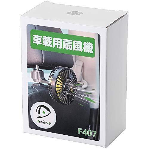 【車載扇風機·後部座席に送風】 車載ファン USB扇風機 3段階風量 ヘッドレスト固定式 角度調整可能 低騒音 USB給電 取付簡単 車内の暑さ対策 (1個パック)