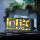 新橋で営業するタクシーは川崎で客を拾えない? タクシーの縄張り事情とは