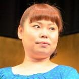 ニッチェ近藤、婚約発表後のブログは「タイトル考えるのも恥ずかしい!」と大照れ