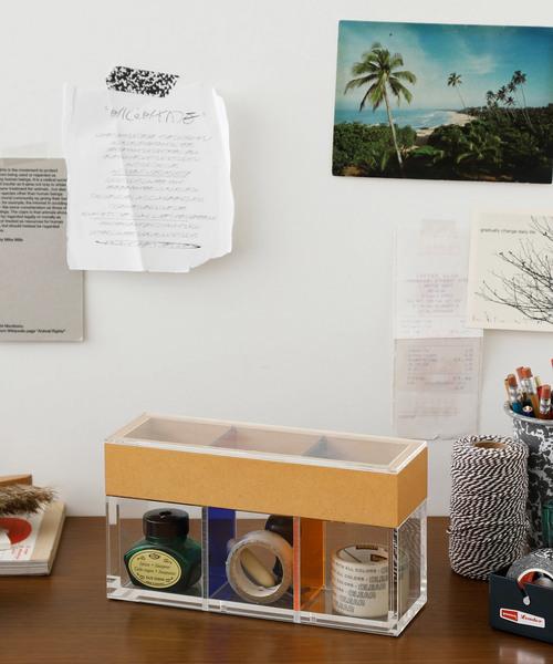 お気に入りの文房具をスッキリ収納