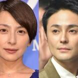 奥菜恵&木村了、マスク姿の夫婦お出かけ2ショットに「お二人似てますね」の声