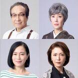 誰が味方で、誰が敵?妻夫木聡主演『危険なビーナス』に豪華キャスト集結