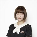 玉城ティナ『極主夫道』出演決定 ドラマオリジナルキャラの女子大生役