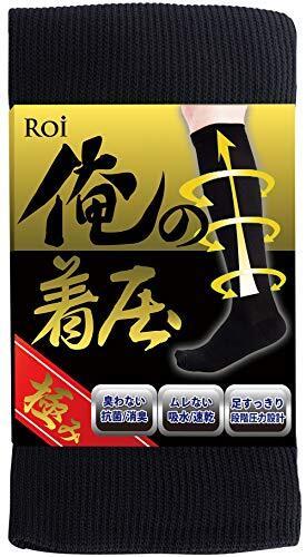 (ロイ)Roi 5足組 メンズ 着圧ソックス 『俺の 着圧 極み』 (L(26~27cm), ブラック)