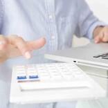 家計簿の書き方のコツを押さえて、しっかりと貯金できる人になろう!