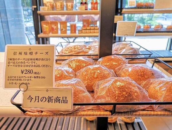 くらすわ東京スカイツリータウン・ソラマチ店 信州味噌チーズ