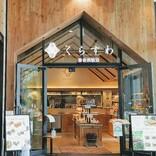 朝から行きたい!信州の恵みと出会える「くらすわ」のパンとソフトクリーム【東京スカイツリー】