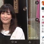 水川あさみ、大阪のオバちゃん化「ヒョウ柄が好きになり始めた」
