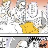 血管が細い女性 『あるある』を描いた漫画に、「本当にソレ」「看護師を応援したい」