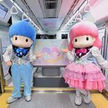 「キキ&ララ」と一緒に羽田空港へ 東京モノレール×サンリオコラボ車両、9月14日出発