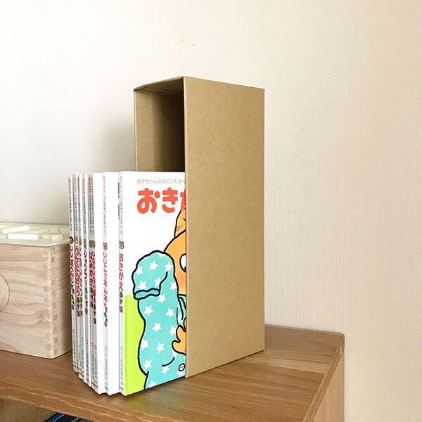ダンボールファイルボックスを使った絵本収納