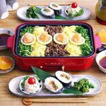 パーティーにおすすめのホットプレート料理特集!お家で盛り上がる簡単レシピ!