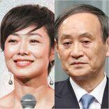 有働由美子は「新総理イジリ」で炎上も「不満露わ」…人気美女「7大天敵秘話」!