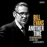 『9月15日はなんの日?』ジャズ・ピアノの巨匠ビル・エヴァンスの命日 没後40年
