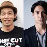 上田慎一郎監督、新作『ポプラン』制作始動! 主演は皆川暢二