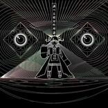 相対性理論、ライブアルバム全曲のオーディオを公開