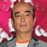 加藤茶「どれだけ大事だったんだろう」 志村けんさんへの思い語る