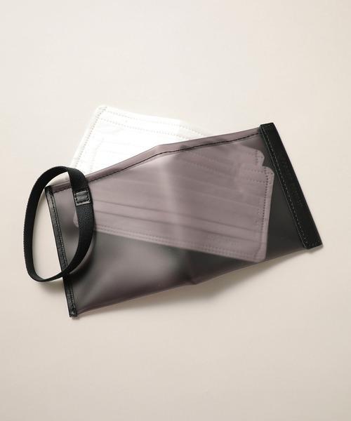 PVC素材のシンプルマスクケース