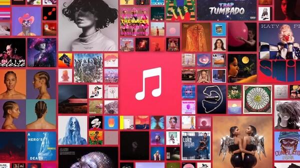 Apple Oneの画像