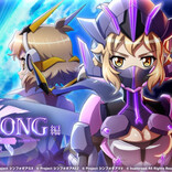 『戦姫絶唱シンフォギアXD UNLIMITED』新プロジェクト「LOST SONG編」より「第1章 陽だまり翳りて」とOP公開