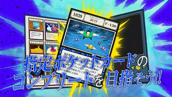 (C)POT(冨樫義博)1998年-2011年 (C)VAP・日本テレビ・マッドハウス (C)SCRAP