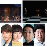 新国立劇場、オペラ『こうもり』、ダンス『Shakespeare THE SONNETS』、演劇『ピーター&ザ・スターキャッチャー』の公演を実施