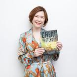 新シリーズは恋物語! アニメ『GREAT PRETENDER』CASE3最新PV&園崎未恵コメント