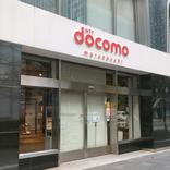 ドコモ口座事件の謝罪会見翌日に「NTT株を約24万円」買ってみた結果……