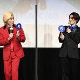 """磯村勇斗&カズレーザー「本当に難しい!」2人揃って大苦戦した""""逆行体験""""クイズとは?"""