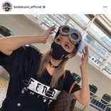 倖田來未、ミニオンゴーグルのお茶目SHOT公開し反響「顔ちっちゃ」「可愛すぎや」