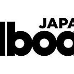 """嵐、""""これぞ嵐""""を体感できるニュー・アルバム『This is 嵐』11月リリース"""
