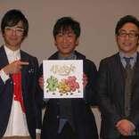 やっぱり東京03のコントは面白い! 「新郎と友人」は角田のキャラが全開!