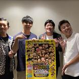 キングオブコント決勝メンバーが語る10時間オンラインフェス『わちゃフェス』の見どころ