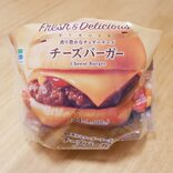 ファミマの進化したハンバーガーがスゴい 開封してまず驚いたのは…