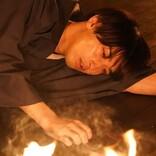 炎に巻き込まれた横浜流星が倒れ込み…『私たちはどうかしている』